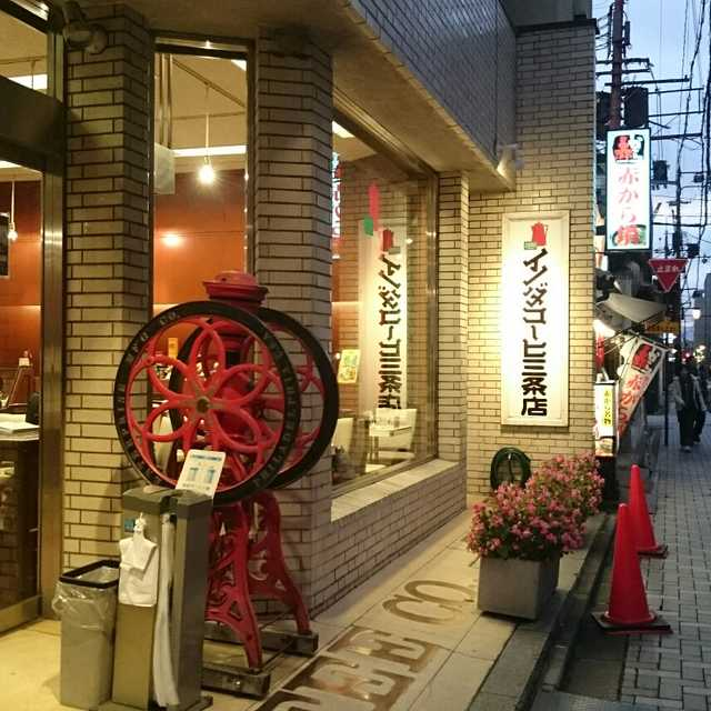 イノダコーヒー三条店