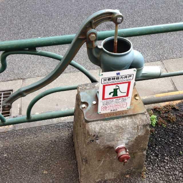 街中に井戸