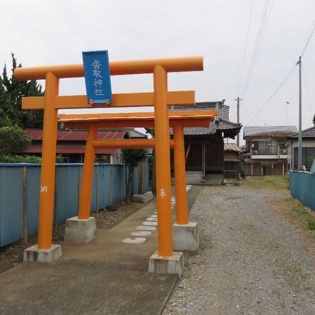 野井の香取神社