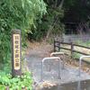 羽根尾地区の横穴墓