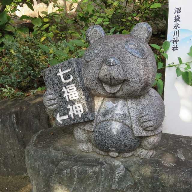 沼袋氷川神社の七福神