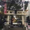 八王子市最古の神社