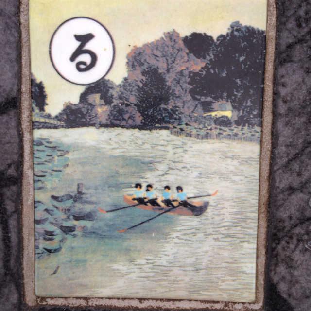 るり色に光る城沼ボートこぐ