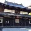 江戸で最初の黄檗宗の寺院
