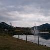 宮ヶ瀬水の郷大噴水
