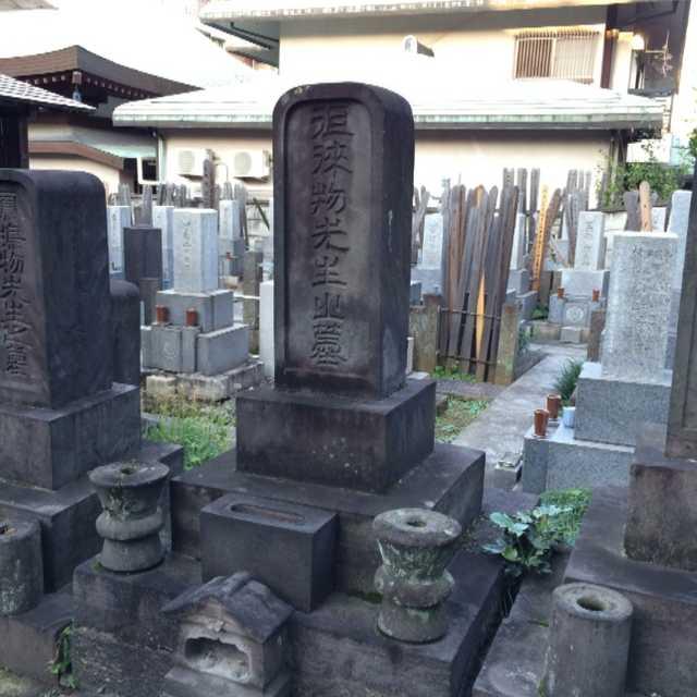 徳川時代の最大の儒者の一人