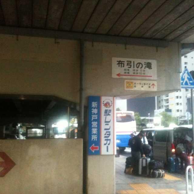 日本三大神滝の入口