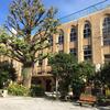 最古の復興小学校