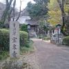 宝泉寺は1486年に