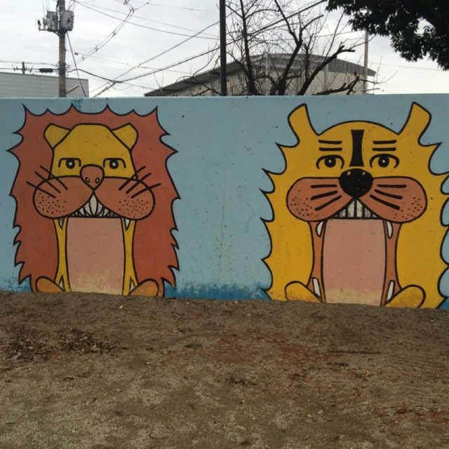 公園の主、ライオンと虎