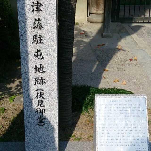 会津藩の出身者