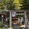 中村の御嶽神社