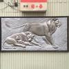 ライオン家族のレリーフ