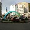 JR和歌山駅中央口駅