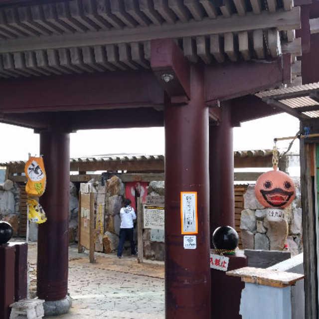日本最古という露天風