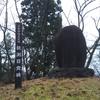 大崎山の観測日食碑
