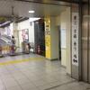 京成高砂駅、柴又・金町方面