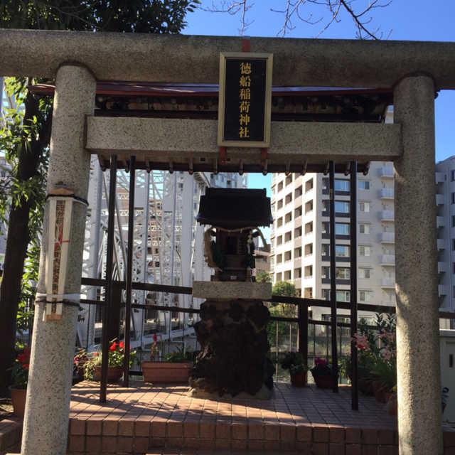 徳船稲荷神社