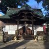 阿邪訶根神社