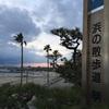 江井島海岸
