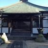 【行徳三十三観音】第24番 青腸山善照寺