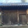 高崎城東門