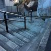 お〜ば〜け〜階段〜♪