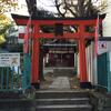 福稲荷神社(出世稲荷)