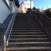 保育園階段