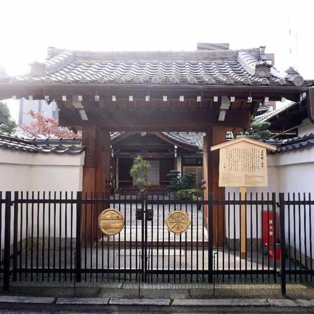 猿寺(正行院)