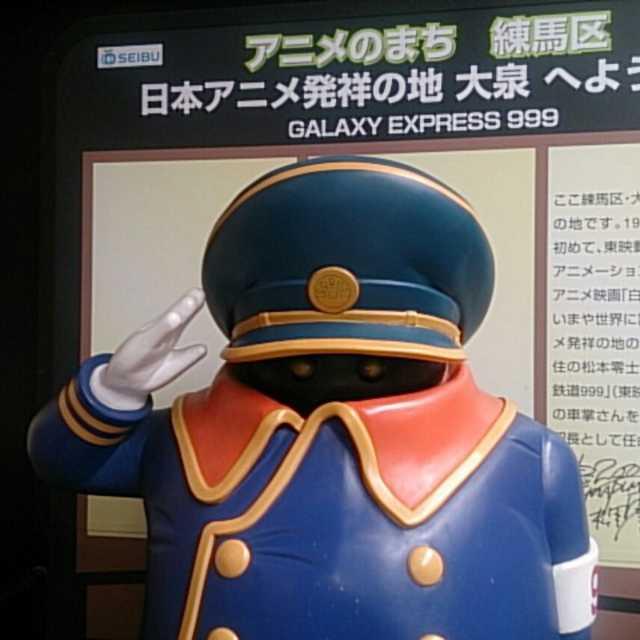 銀河へ旅立てる!?
