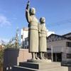 魚住駅の石像