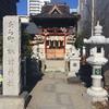 新町諏訪神社