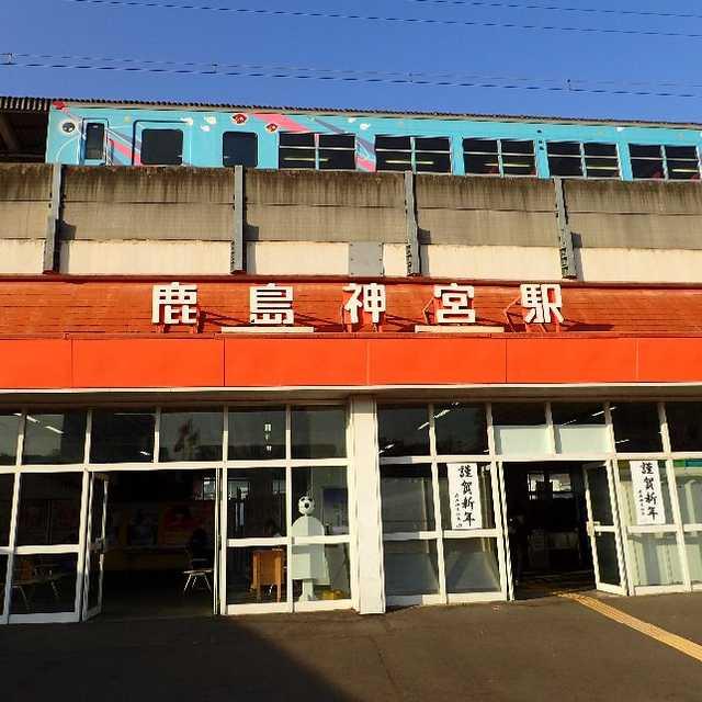 大洗鹿島線列車出発駅