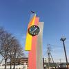 上北台の時計塔