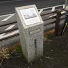 砂川七番駅 B