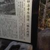 妙法寺参詣道(堀之内