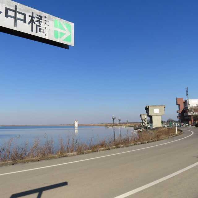谷中湖(渡良瀬貯水池