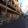 小さな飲食店が軒を並べていました
