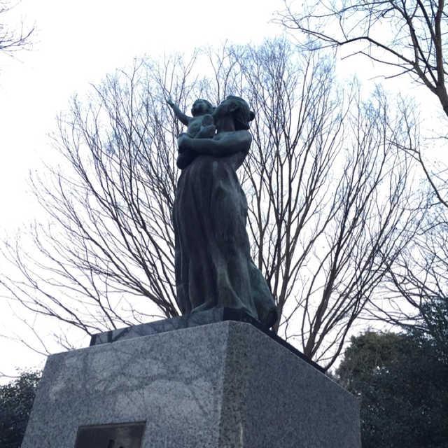 大塚宮田公園