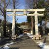 阿豆佐味天神社(砂川四番)