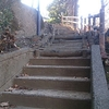 階段で繋がる公園