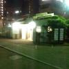 佐竹公園ユニバーサルトイレ