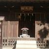 熊野神社 絵馬殿