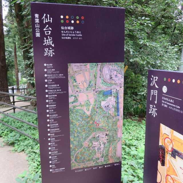 仙台城沢門跡