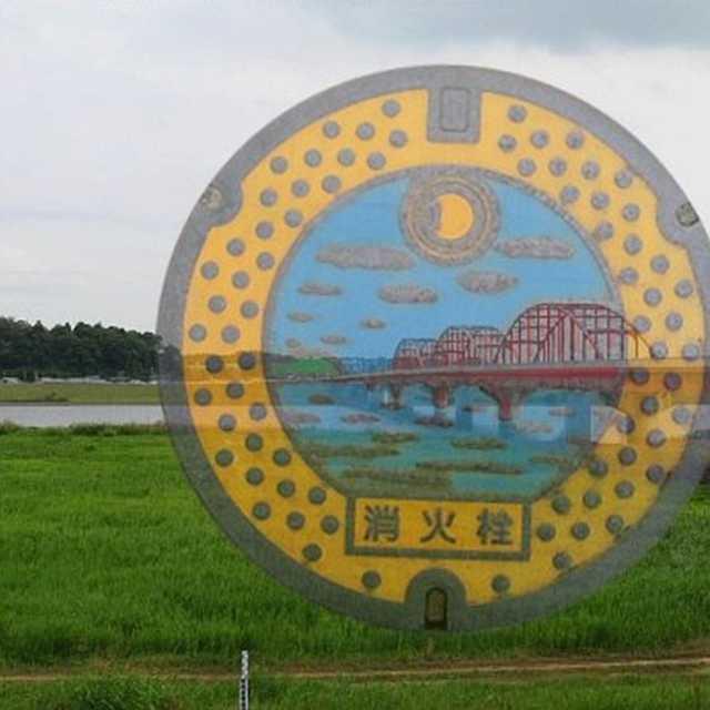 神崎大橋と鎮守の杜