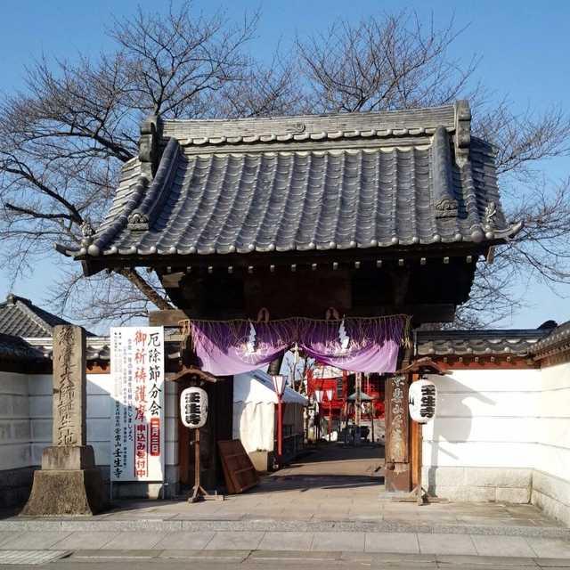 壬生寺の銀杏