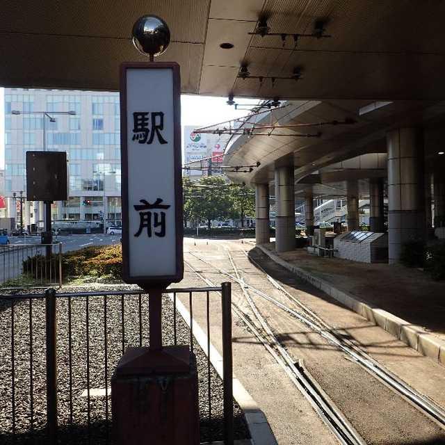 その名も「駅前」