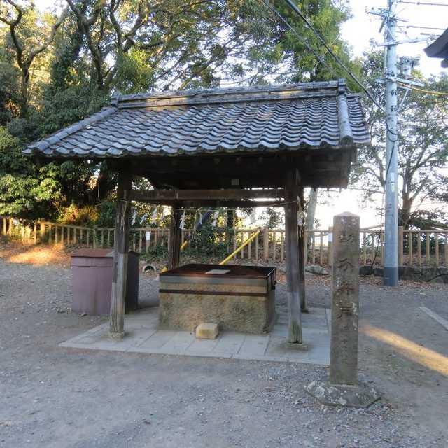 久能山の井戸