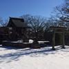 安積疏水神社